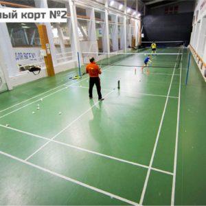 badminton_2_4