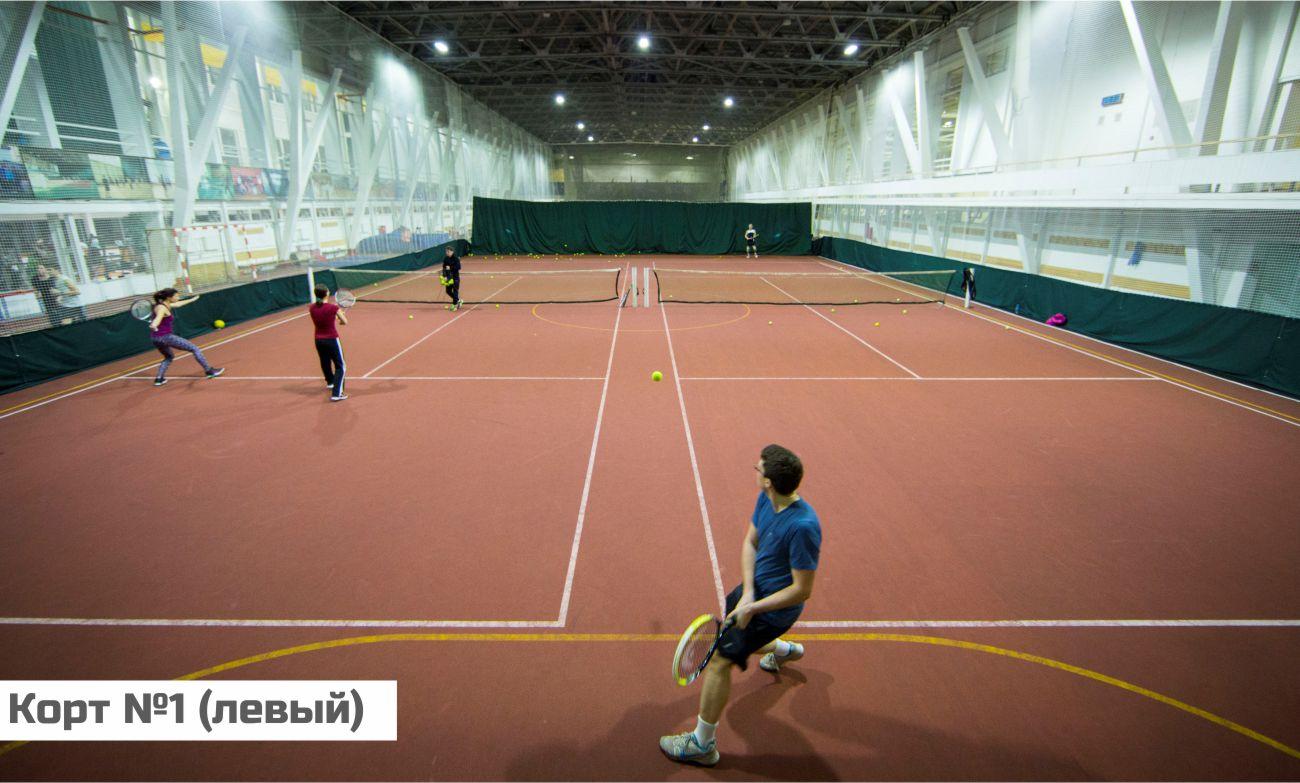 подсачек теннисный корд