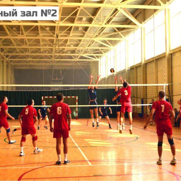 volleyball_2_1