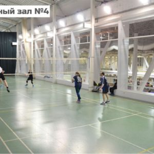 volleyball_4_1