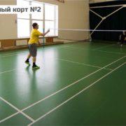 badminton_2_3