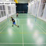 badminton_4_2