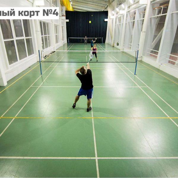 badminton_4_3