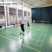 badminton_6_2