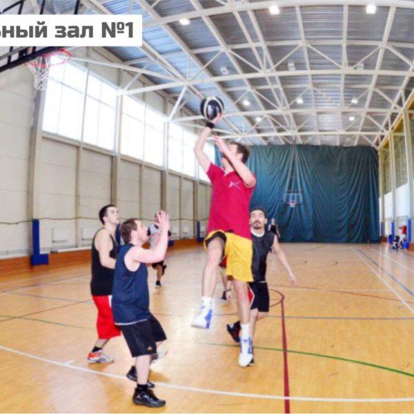 basketball_1