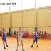 basketball_1_1