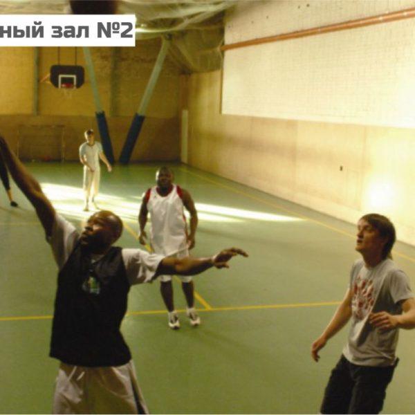 basketball_2_3