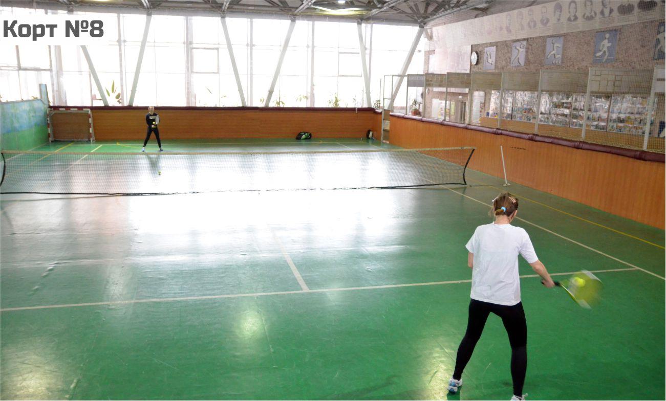 где можно поиграть болтшой теннис в бишкеке