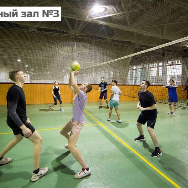 volleyball_3_1